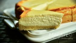 Aromat lemon cheesecake